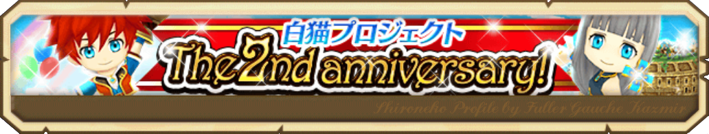 The 2nd anniversary