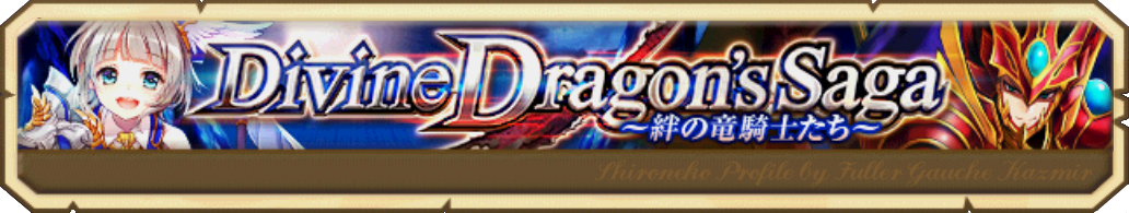 Divine Dragon's Saga
