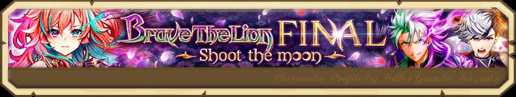Brave The Lion FINAL