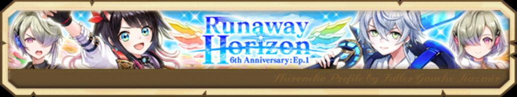 Runaway Horizon