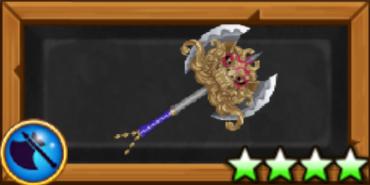 獅子面戦斧