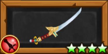 陸軍制式軍刀