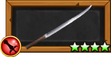 カイトの仕込み刀