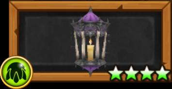 冥叫之燭台