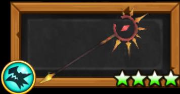 陽光の龍槍