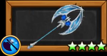戦斧エクレール