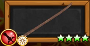 木刀(坂田銀時)