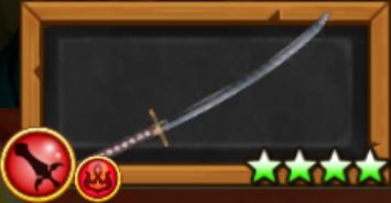 隊士の剣(土方十四郎)