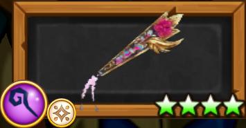 リーランの杖(リーラン)