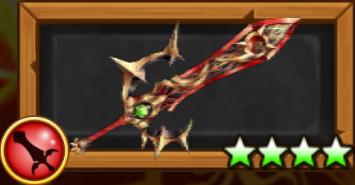 後継者の剣(黒の後継者)