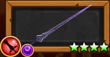 ユウキの剣(ユウキ)