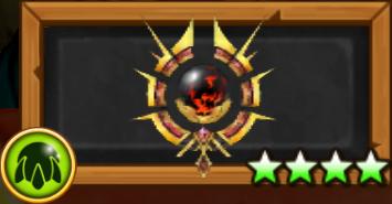 不遜の宝珠(バール)