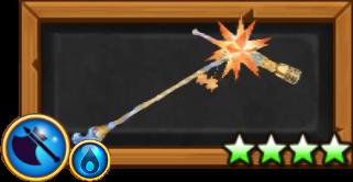 斧(クラウディア)