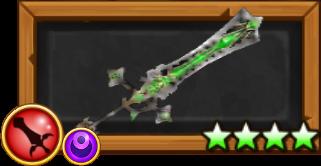 葬送の剣(ジュダ)