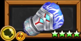 拳獣(ガルガ)