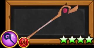 マナタイト製の杖(めぐみん)