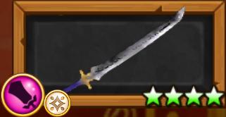 森羅絆刀(シロー)
